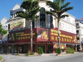 Jin Xuan Hong Kong Restaurant