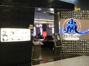Arashi Shabu-Shabu Restaurant