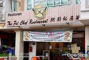 The Fat Chef Restaurant