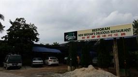 New Beggar's Delicious Restaurant