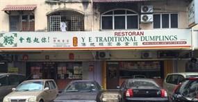 Y E Traditional Dumplings