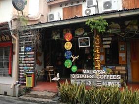 Malaysia 13 States' Coffees