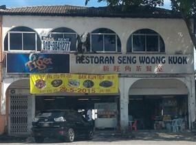 Seng Woong Kuok Restaurant