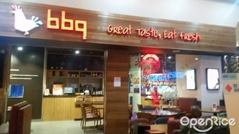 BBQ Chicken Berjaya Time Square