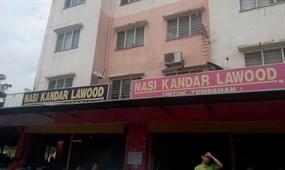 Nasi Kandar Lawood