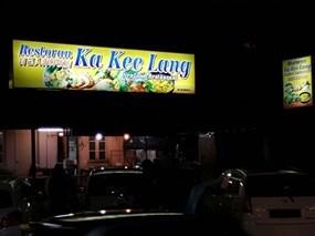 Ka Kee Lang Seafood Restaurant