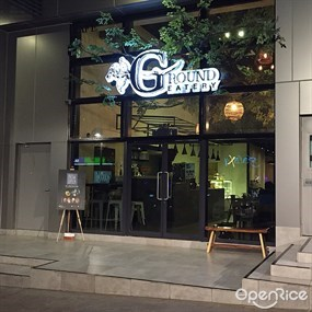 Ground Eatery