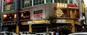 Bako Korean Bbq & Eateries